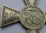 Георгиевский крест 3 степ. Белый металл. Копия., фото №9