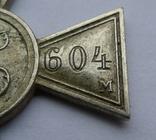 Георгиевский крест 3 степ. Белый металл. Копия., фото №10
