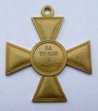Крест за победу при Прейш - Ейлау 1807 г. Жёлтый металл Копия., фото №2
