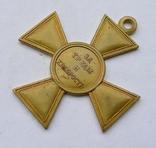 Крест за победу при Прейш - Ейлау 1807 г. Жёлтый металл Копия., фото №3