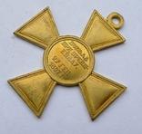 Крест за победу при Прейш - Ейлау 1807 г. Жёлтый металл Копия., фото №5