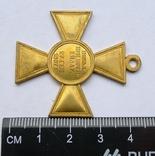 Крест за победу при Прейш - Ейлау 1807 г. Жёлтый металл Копия., фото №6