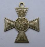 Георгиевский крест Особого Маньчжурского отряда . Копия., фото №2