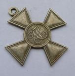 Георгиевский крест Особого Маньчжурского отряда . Копия., фото №5