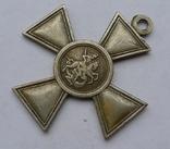 Георгиевский крест . Вензель А I. Копия., фото №3