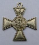 Георгиевский крест . Вензель А I. Копия., фото №4