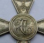 Георгиевский крест . Вензель А I. Копия., фото №6