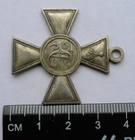 Георгиевский крест . Вензель А I. Копия., фото №7