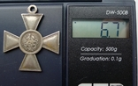 Георгиевский крест . Вензель А I. Копия., фото №8