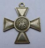 Георгиевский крест 2 степ. Ж.М копия, фото №2