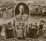 Германская Империя. Кронпринц на поле боя, фото №2