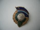 "Знак""Авангард""3-е место гребля бронза эмаль, фото №2"