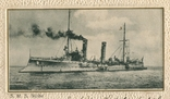 Германская Империя. Крейсер НИОБЕ. Золотое тиснение, фото №3