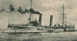 Германская Империя. Крейсер НИОБЕ. Золотое тиснение, фото №4