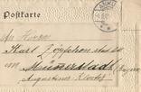 Германская Империя. Крейсер НИОБЕ. Золотое тиснение, фото №7