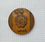 50 Лет Урср, 1917-1967 год, фото №8