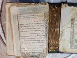 Книга старая, фото №9