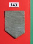 Лента на медаль 10-летие обретения независимостиПольша (143№), фото №3