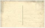 Открытка Вечером после битвы Первая мировая война Лейпциг Германия, фото №3