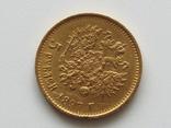 """5 рублей 1897 АГ тип """"Большая голова"""", фото №3"""