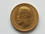 """5 рублей 1897 АГ тип """"Большая голова"""", фото №6"""
