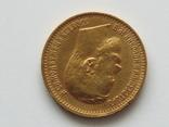 """5 рублей 1897 АГ тип """"Большая голова"""", фото №8"""
