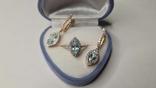 Золотой комплект серьги и кольцо, фото №2
