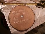 Диск отрезной по металу СССР для болгарки полотно, фото №6