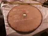 Диск отрезной по металу СССР для болгарки полотно, фото №2