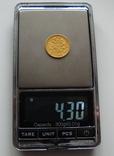 5 рублей 1900 ФЗ, фото №13