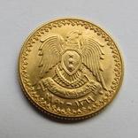 1 фунт 1950 г. Сирия, фото №2