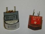Комплект головок на катушечный магнитофон, фото №3