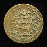 Мускат и Оман 1/4 анны 1893 редкий местный чекан КМ 4.1, фото №3