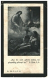Открытка 1918 год Первая мировая война Германия, фото №2