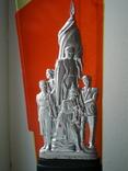 Памятник героям молодой гвардии., фото №3