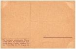 Открытка Первая мировая война Германия, фото №3