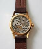 Часы Молния марьяж, фото №3