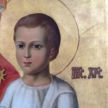 Иверская икона Божией Матери, фото №4