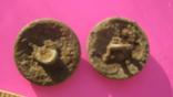 Пуговиці н.4 - 2 штуки, фото №7