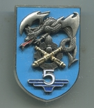 Франция. 5-й батальон Снабжения, фото №2