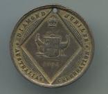 Британия. 1887. Юбилей Королевы Виктории., фото №3