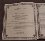 Малая венгерская поваренная книга. Отпечатана в Венгрии ., фото №3