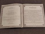 Малая венгерская поваренная книга. Отпечатана в Венгрии ., фото №4