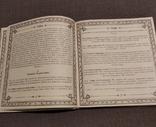 Малая венгерская поваренная книга. Отпечатана в Венгрии ., фото №5