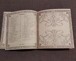 Малая венгерская поваренная книга. Отпечатана в Венгрии ., фото №10