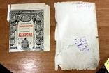 Байрон. Библиотека великих писателей (переиздание 1904 года. СПБ) -на реставрацию, фото №4