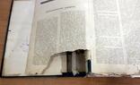 Байрон. Библиотека великих писателей (переиздание 1904 года. СПБ) -на реставрацию, фото №7