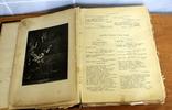 Байрон. Библиотека великих писателей (переиздание 1904 года. СПБ) -на реставрацию, фото №9