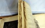 Байрон. Библиотека великих писателей (переиздание 1904 года. СПБ) -на реставрацию, фото №10
