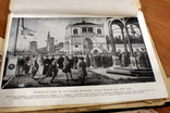 Байрон. Библиотека великих писателей (переиздание 1904 года. СПБ) -на реставрацию, фото №12